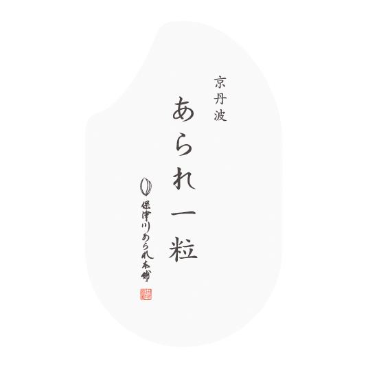 hozugawa arare