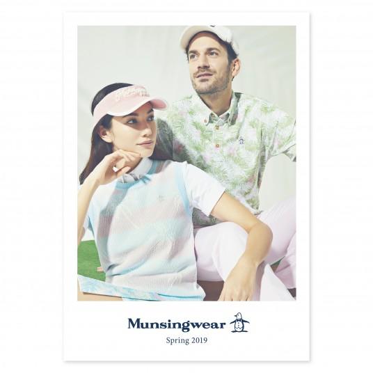 Mansingwear
